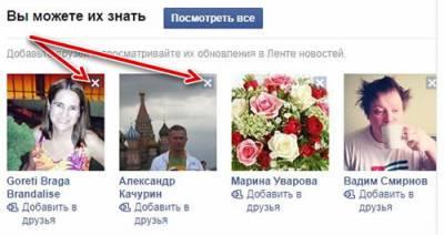 Поиск друзей на Facebook и функция возможных знакомств