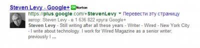 Почему в поиске Google не отображаются данные об авторе статьи?