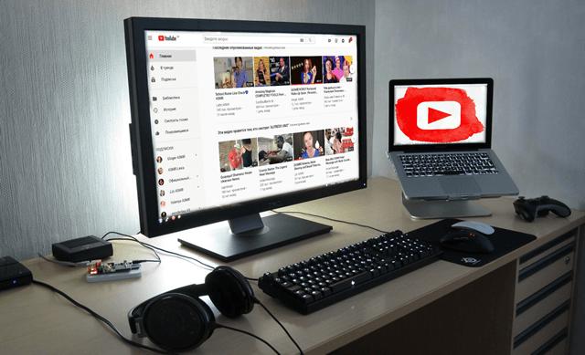 Использование сервиса YouTube на компьютере и ноутбуке