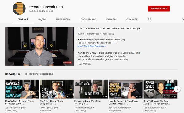 Видео-инструкции на YouTube всегда собирают много просмотров