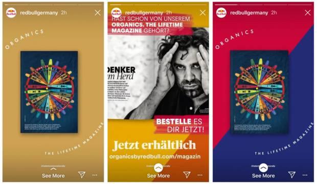 Выделение элементов в истории на Instagram