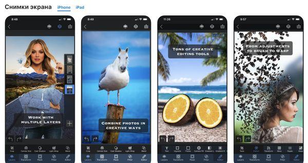 Приложение Superimpose X для наложения эффектов на фотографии