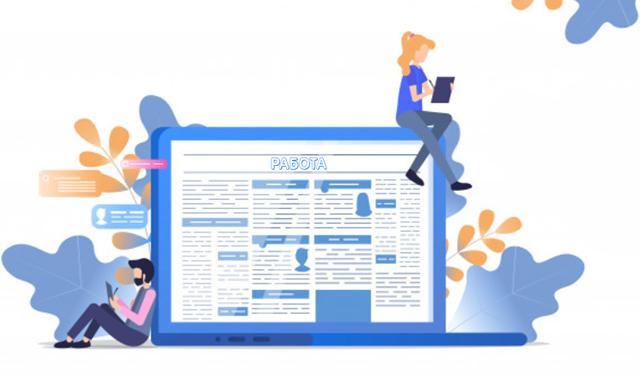 Современный поиск работы с помощью социальных сетей в Интернете