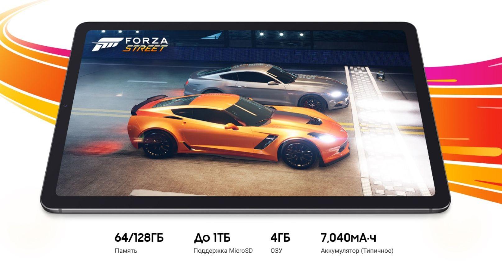 Главные параметры производительности планшета Samsung Galaxy Tab S6 Lite