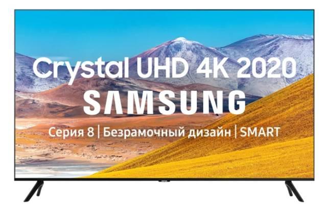Новый Телевизор Samsung UE50TU8000U