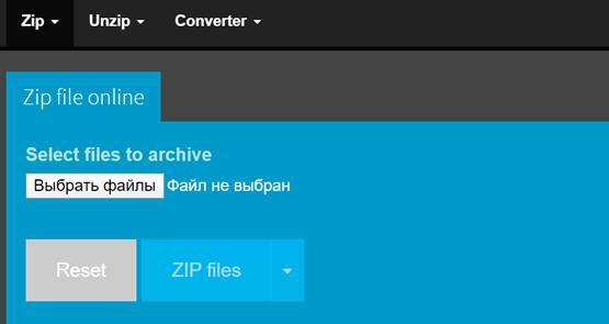 Онлайн извлечение zip-файлов