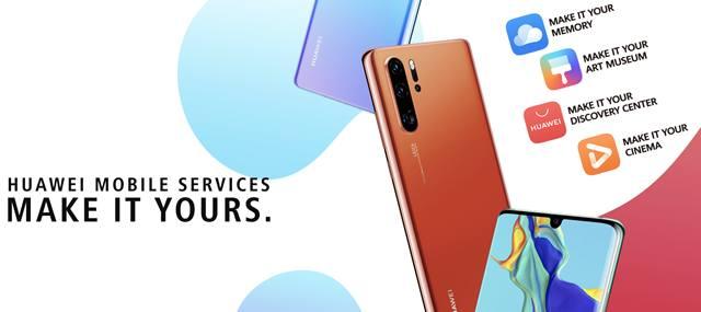 Презентация возможностей Huawei Mobile Services