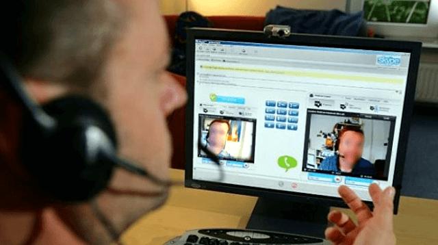 Онлайн конференция через приложение Skype