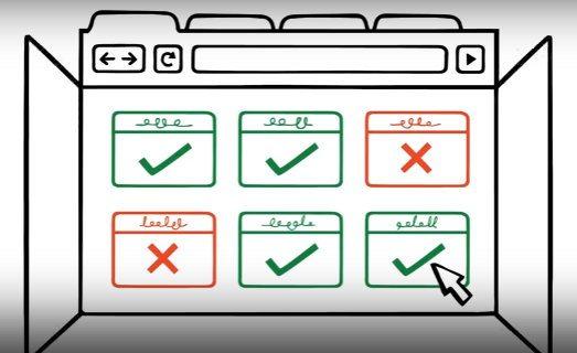Влияние выключение синхронизации на браузер Google Chrome