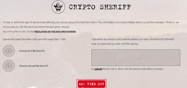 Сервис Cripto Sherif поможет в распознании типа компьютерного вымогателя