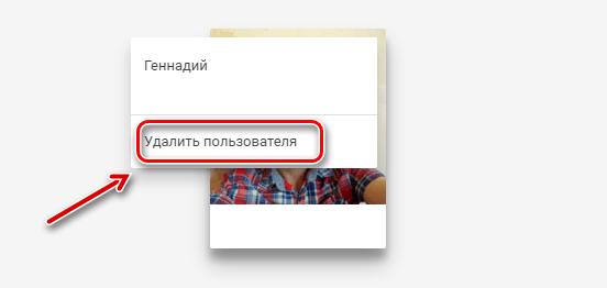 Как сделать браузер для одного пользователя