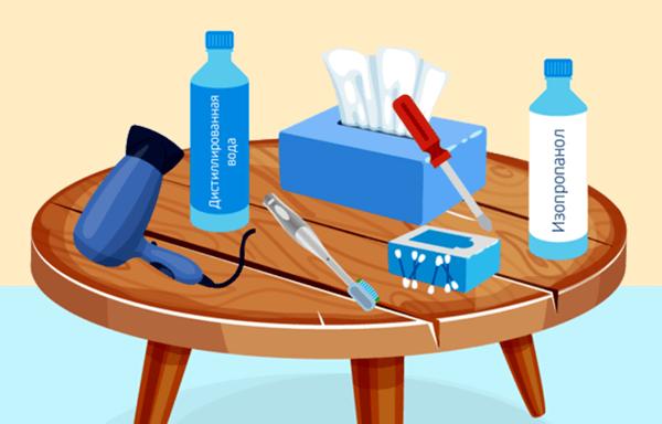 Подготовка инструментов для очистки ноутбука от жидкости