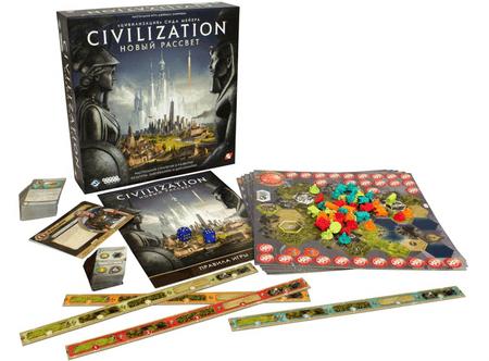 Настольная игра в цивилизации Сида Мейера