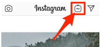 Кнопка перехода к IGTV в приложении Instagram