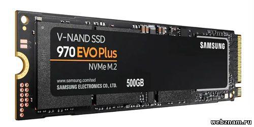 Твердотельный накопитель Samsung 970 EVO Plus