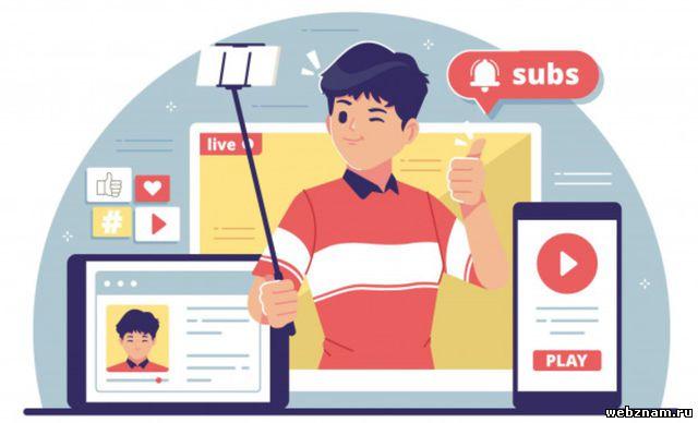 Создатель контента для YouTube снимает очередное видео