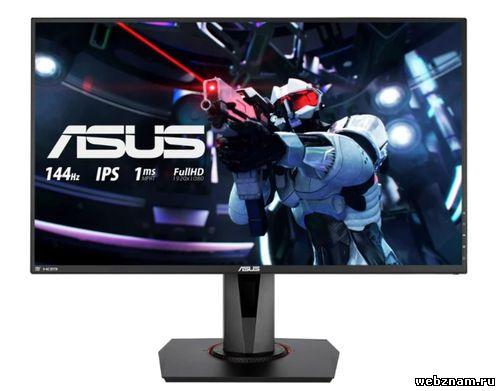 Монитор ASUS VG279Q с игровыми функциями