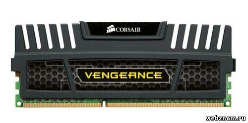 Оперативная память Corsair Vengeance DDR3