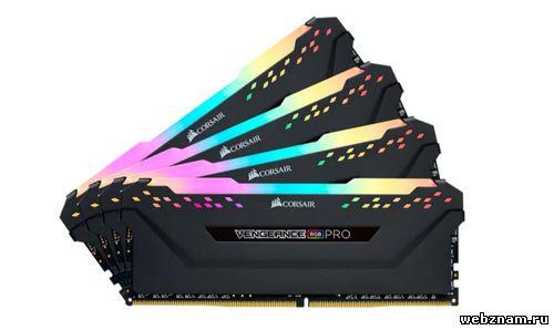 Оперативная память Corsair Vengeance RGB PRO