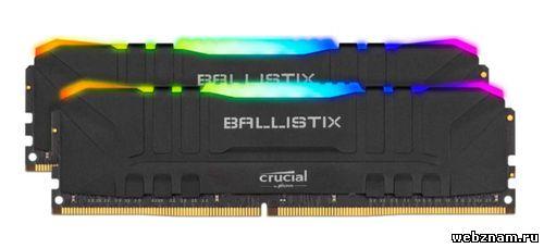 Оперативная память Crucial Ballistix RGB DDR4