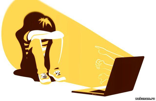 Девочка страдает из-за оскорблений в онлайн-игре