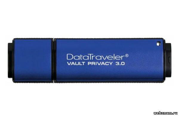 Флешка Kingston DataTraveler Vault Privacy