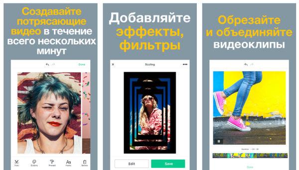 Умное приложение Magisto для создания видео-клипов