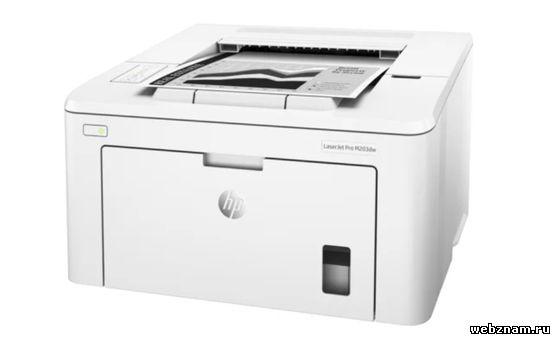 Лазерный принтер HP LaserJet Pro M203dw