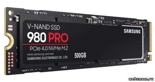 Твердотельный накопитель Samsung 980 Pro