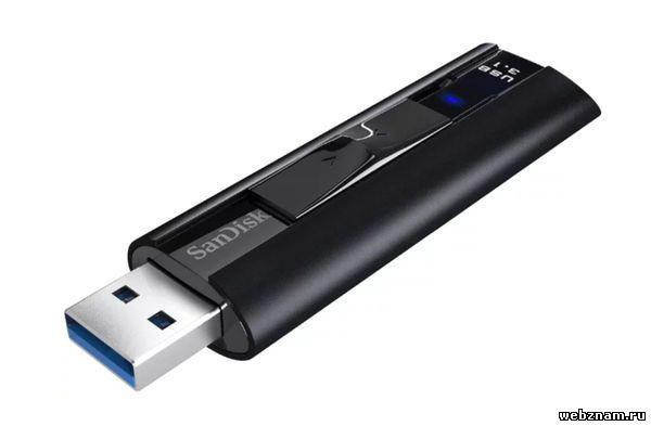 Флешка SanDisk Extreme PRO USB 3.1