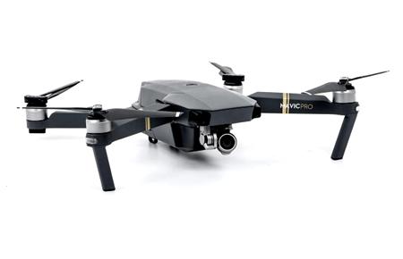 Dji Mavic Pro – полупрофессиональный дрон с большими возможностями