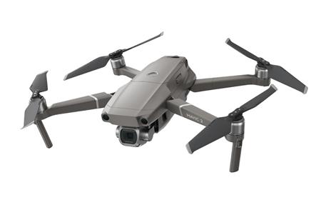 Dji Mavic Pro 2 – самый высокотехнологичный дрон