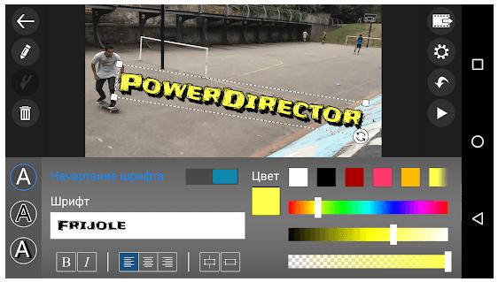 PowerDirector Mobile – одно из лучших приложений для редактирования видео на смартфоне