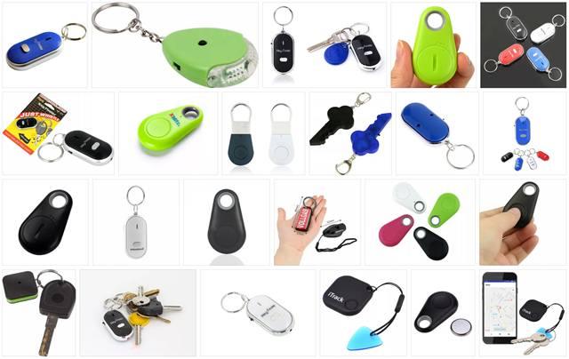 Разнообразные локаторы для поиска ключей