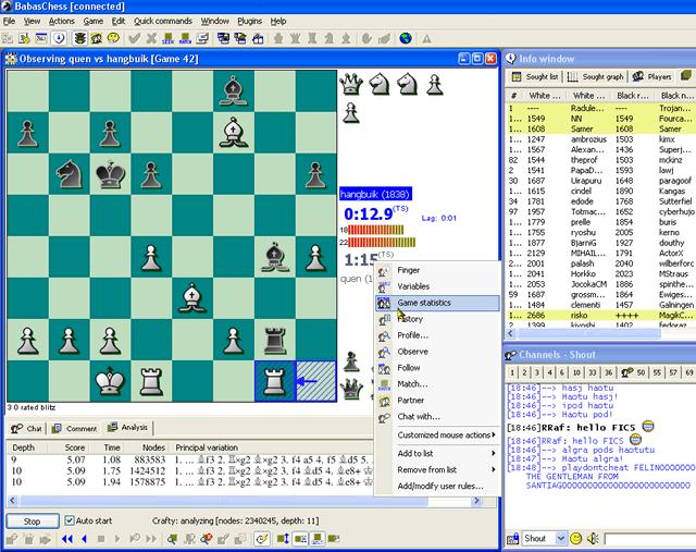 Интерфейс сетевого клиента для игры в шахматы