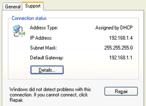 Основной шлюз, т.е. IP компьютера