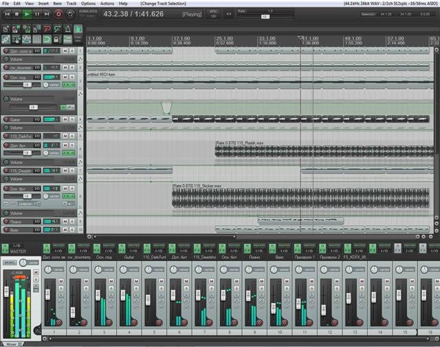 Скриншот студии звукозаписи Reaper