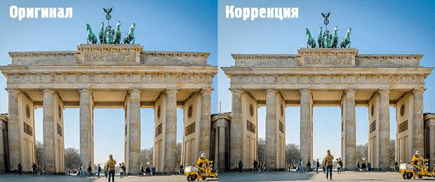 Коррекция искажения линий на фотографии