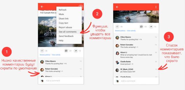 В социальной сети Google Plus появились новые функции