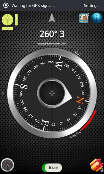 Приложение Compass 360 Pro Free учитывает отклонение магнитного полюса от реального