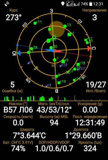 Приложение GPS Status отображает географические данные