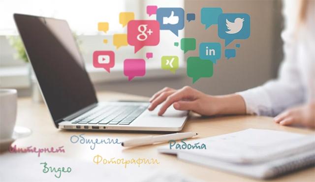 Цели использования профессионального ноутбука