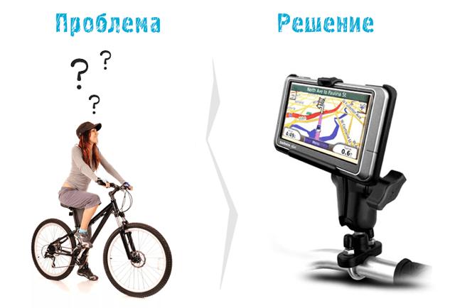 Использование навигации при движении на велосипеде