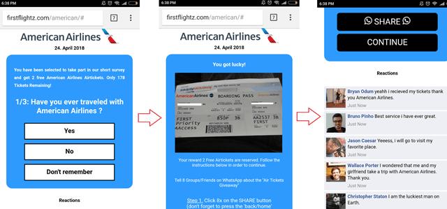 Выманивание личных данных в обмен на якобы бесплатные билеты