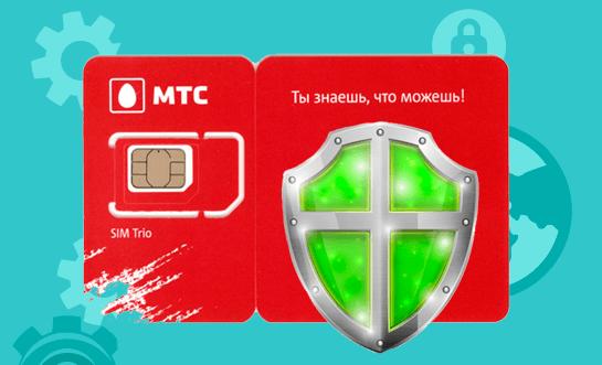 Защита sim-карты имеет огромное значение – она хранит ваш номер телефона