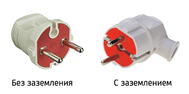 Отличия электрической вилки с заземлением и без заземления