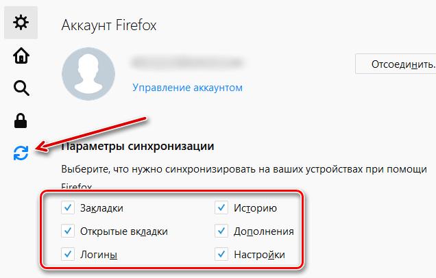 Настройки синхронизации параметров браузера Firefox