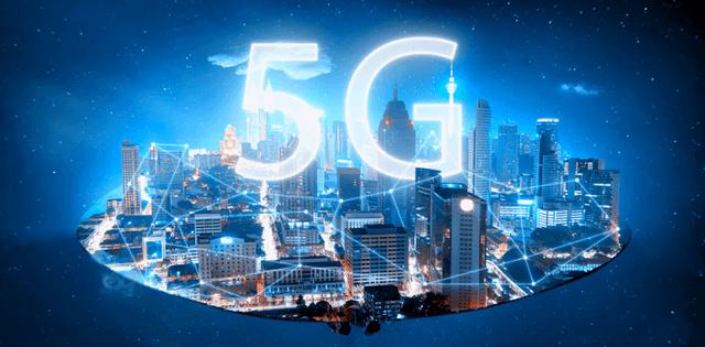 Технология 5G накрывает города