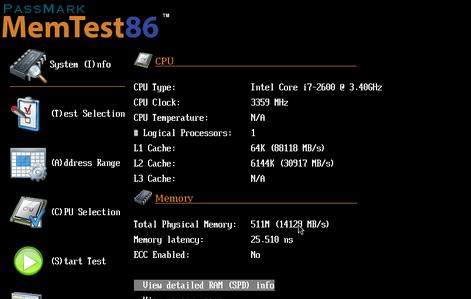 MemTest86 – оценка памяти компьютера
