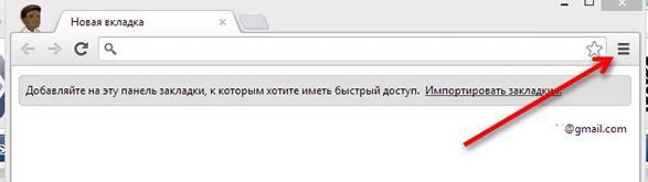 Настройка профиля пользователя Google Chrome